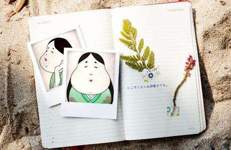 筆子のノート