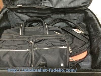バッグはスーツケースに収納