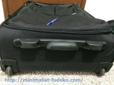 スーツケースの底
