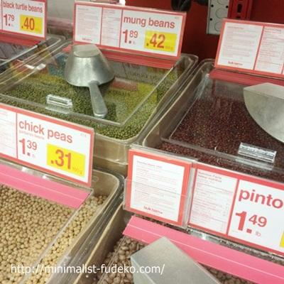 豆の量り売り