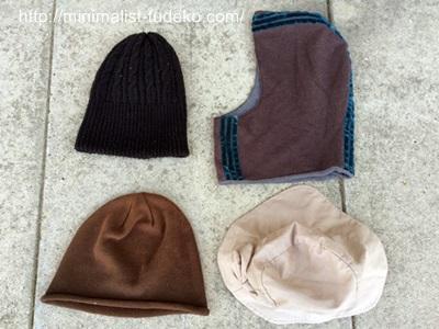4つの帽子