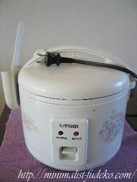 タイガーの電気炊飯器断捨離前