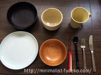 ミニマリストの食器