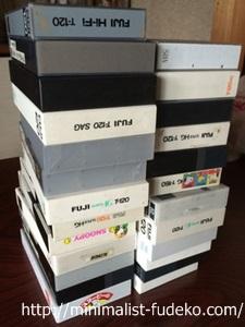 断捨離したビデオテープ