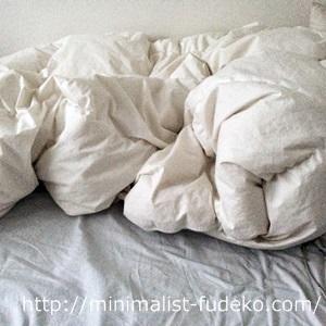 くしゃくしゃのベッド