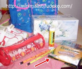 幼稚園の備品