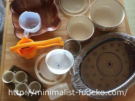 台所用品を断捨離