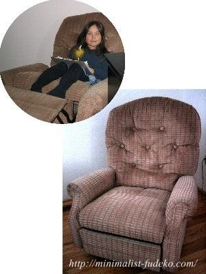 茶色い椅子
