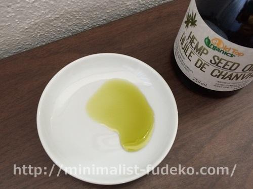 ヘンプシードオイルは緑色
