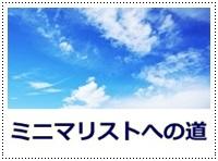 青空バナー