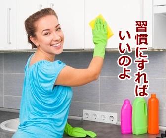 家事をする主婦
