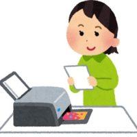 年賀状を印刷