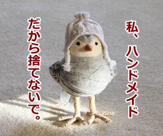 ハンドメイドの鳥