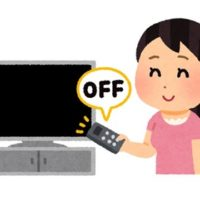 テレビのスイッチを切る