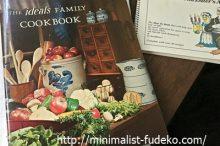 古い料理本