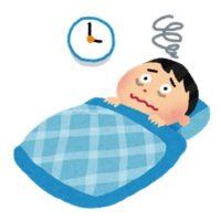 眠れない…。