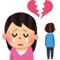 失恋した女性