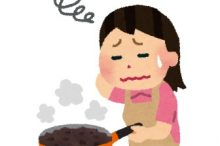 失敗料理。