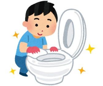 トイレを掃除する人。