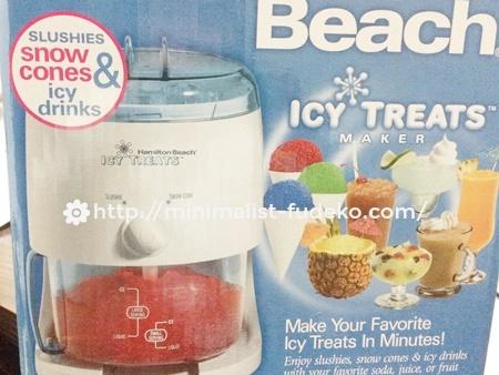 かき氷を作る器械の箱