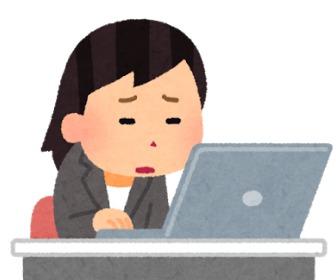 疲れている会社員。
