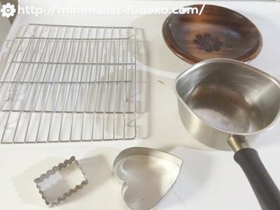 クッキークーラーと鍋を捨てる。