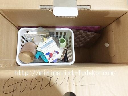寄付する用の箱