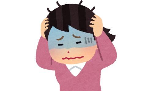 ストレスをかかえている人