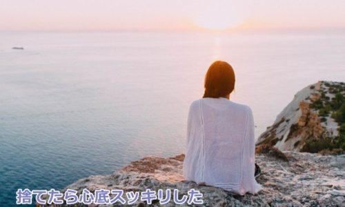 海を見つめる
