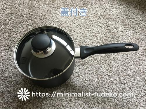 ティファールの鍋