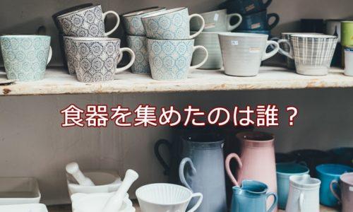 たくさんあるマグカップ