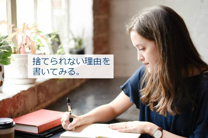 ノートに書く人。