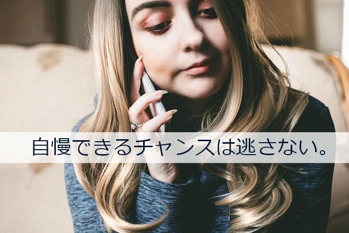 電話で話す人