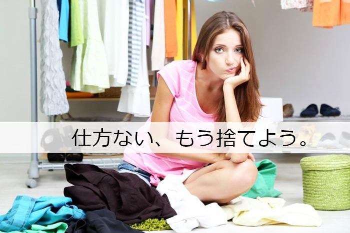 着ない服がいっぱい。