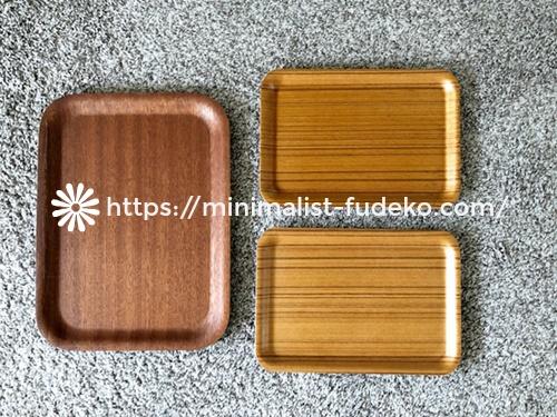 無印良品・木製トレイ