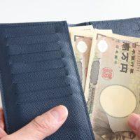 財布から1万円を出す人