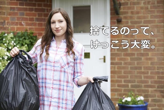 ゴミ出しする女性