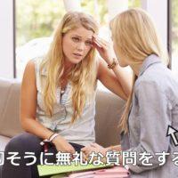 会話している女性