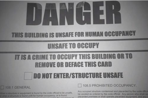 「危険」のサイン