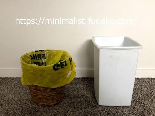リビングルームと寝室のゴミ箱