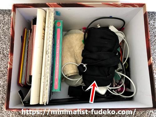 小物を入れる箱