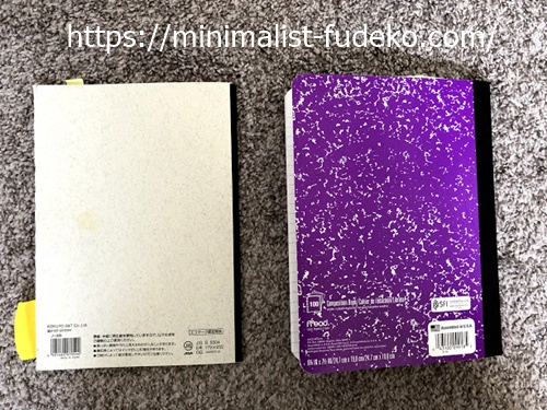 大学ノートとコンポジションブックの大きさ比較