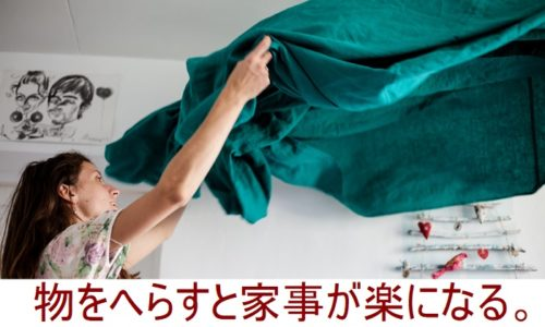 ベッドを整えている女性
