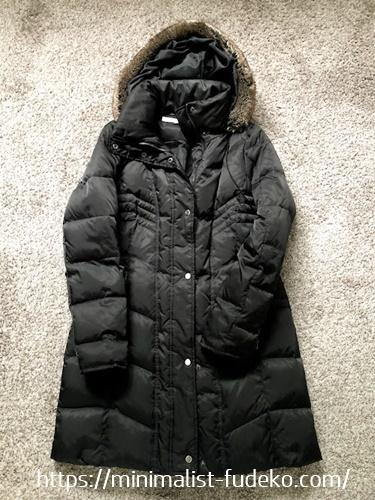 黒いダウンジャケット