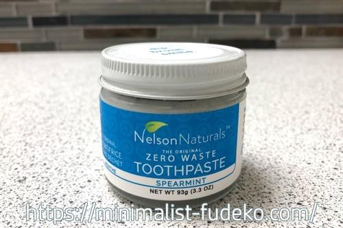 びん入りの歯磨き粉