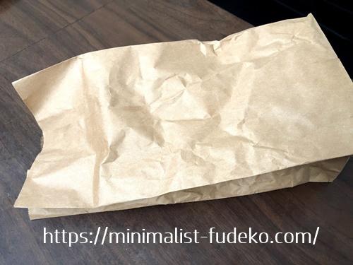 茶色い紙袋