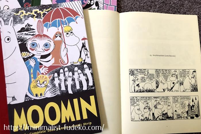ムーミン・コミックス