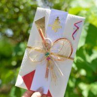 結婚式の祝儀袋