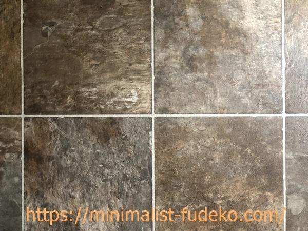 リノリウムの床